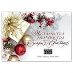 MT15024 Gift of Thanks Holiday Logo Cards 7 7/8 x 5 5/8