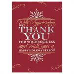 H16636 - N6636 Shining Appreciation Holiday Cards 5 5/8 x 7 7/8